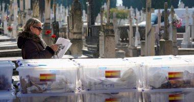 دفن 245 شخصا قتلوا على يد فرانسيسكو فرانكو فى بلد الوليد بإسبانيا