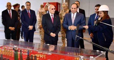 صور..الرئيس السيسى يفتتح مصنع 300 الحربى بشركة أبو زعبل