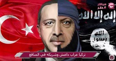 """مئات الأتراك فى قبضة سجون أردوغان خلال 24 ساعة.. القبض على 16 ضابطا بالجيش بتهمة الانتماء لجولن و450 مواطنًا تركيًّا لانتمائهم لحزب العمال الكردستانى.. وقيادية معارضة تتلقى رسالة: """"مساء الخير الموت سيجدك"""""""