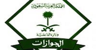 السعودية نيوز |                                              الجوازات السعودية تتيح لمواطنى الخليج والمقيمين والزوار التسجيل فى «أبشر»
