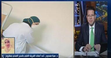 """طبيبة بفريق الحجر الصحى بمطروح: تابعت 7 حالات لـ""""حوامل"""" عائدات من ووهان..فيديو"""