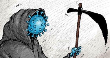 كاريكاتير صحيفة كويتية.. تزايد أعداد ضحايا فيروس كورونا