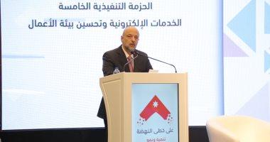 الحكومة الأردنية تطلق الحزمة الخامسة من برنامجها الاقتصادى