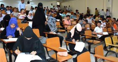 سفارة اليمن بالبحرين تفتح مكتب لجامعة عدن والدراسة عن بعد بـ 455 دينار