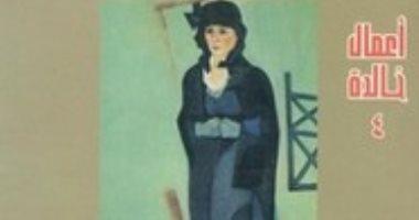 """100 رواية عالمية.. """"قوس قزح"""" تم منعها لـ هربرت ديفيد لورانس بسبب """"سلوك البطلة"""""""