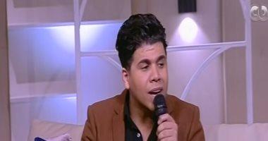 عمر كمال يغنى بنت الجيران بعد حذف (خمور وحشيش) فيديو