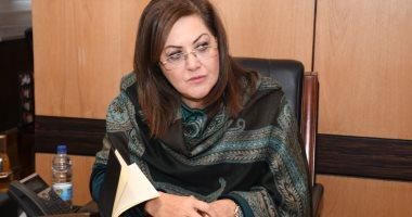 وزيرة التخطيط تتابع برنامج عمل صندوق الاستثمار القومى الخيرى للتعليم