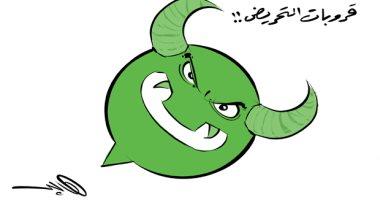 كاريكاتير جريدة سعودية.. جروبات التحريض على وسائل التواصل