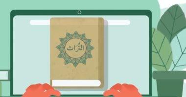 دار الإفتاء: الدعوة لهدم التراث تؤدى إلى القطيعة بين تقدم حياتنا ورقيها.. فيديو