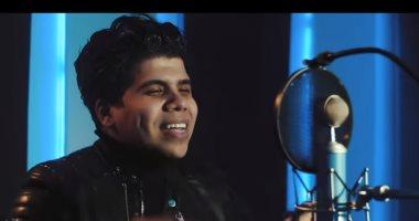 شكرا للدكتور.. عمر كمال يدعم الأطباء في أغنية جديدة بسبب كورونا