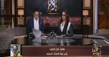 """""""المنشآت السياحية"""": الموسقيين لا يمكنها توقيع عقوبات علينا حال مخالفة قرار المهرجانات"""