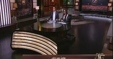 """محافظة المنوفية: النيابة عاينة مدرسة فيديو """"الراقصة"""" لتحديد المسئولية الجنائية"""