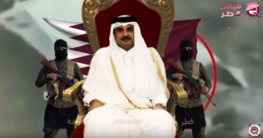 """شاهد..مباشر قطر: بفضل """"تميم"""" عناصر الإخوان تغلغلوا فى مفاصل الدول القطرية"""