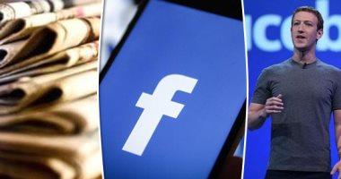 """شركة """"فيسبوك"""" تطلق خدمة معلوماتية جديدة حول فيروس كورونا"""