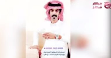 مباشر قطر تكشف كواليس مقتل شاعر قطرى على يد ضابط تركى فى الدوحة