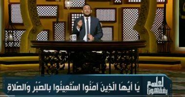 الشيخ رمضان عبد المعز