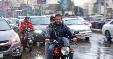 الأرصاد تكشف موعد انتهاء فرص سقوط الأمطار وتحسن حالة الطقس