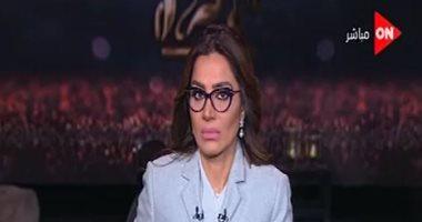 فيديو.. نائب وزير التعليم يكشف تفاصيل واقعة العثور على شيشة فى مدرسة بأكتوبر