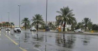 طقس الخليج اليوم.. رياح فى السعودية وامطار فى البحرين