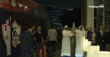 فيديو .. السوبر الافريقى أمام لاعبى الزمالك قبل مغادرة فندق الإقامة في الامارات