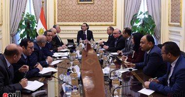 مصر تتطلع للحصول على نص الاتفاق المعد بين أمريكا والبنك الدولى بشأن سد النهضة