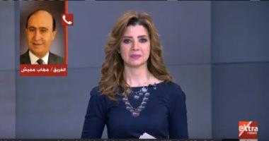 """مهاب مميش لـ""""إكسترا نيوز"""": حصولى على جائزة النزاهة العربية شهادة بنظافة اليد"""