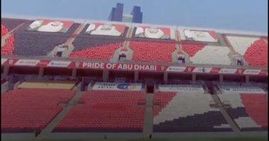 فيديو.. هنا يلتقى سوبر الأهلى والزمالك.. ملعب محمد بن زايد