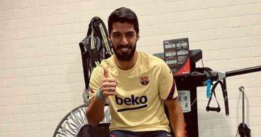 بسبب كورونا.. برشلونة يستعيد سواريز قبل نهاية الموسم