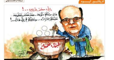 """كاريكاتير صحيفة تونسية.. إلياس الفخفاخ انتهى من طبخة """"الحكومة"""""""