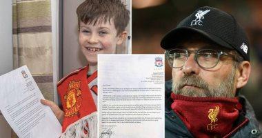 كلوب يرد على طلب طفل مشجع لمانشستر يونايتد بالتوقف عن الفوز مع ليفربول