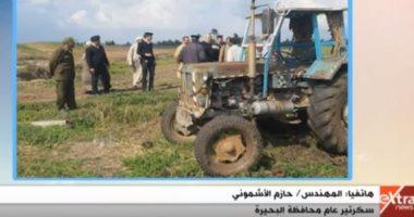 سكرتير محافظة البحيرة يكشف تفاصيل قرض 20 بطة مسكوفى للشباب