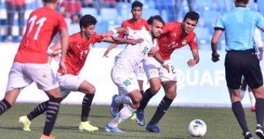 منتخب مصر للشباب يتعادل مع السعودية 2/2 فى كأس العرب