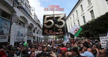 مظاهرات حاشدة فى الجزائر احتفالا بالذكرى الأولى للحراك الشعبى