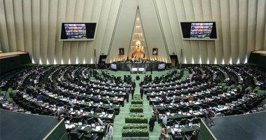 إصابة 4 نواب جدد فى البرلمانى الإيرانى بفيروس كورونا