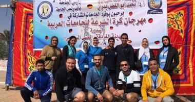 صور .. طلاب جامعة كفر الشيخ يشاركون بمهرجان كرة السرعة ويطلعون على مصنع إلكترونيات الهيئة