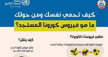 أحداث الشغب من مباراة الأهلي والزمالك في السوبر المصرى بالإمارات