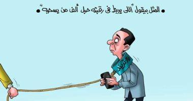 """السوشيال ميديا وغسيل العقول في كاريكاتير """" اليوم السابع"""""""