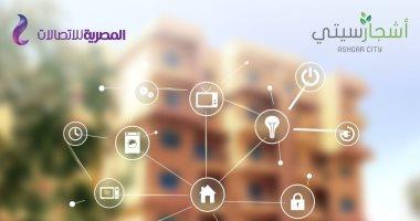 IGI العقارية تتعاقد مع المصرية للاتصالات لتطوير حلول ذكية بـأشجار سيتي
