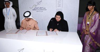 الإمارات تنشئ أول برلمان للطفل فى إطار برنامج التمكين السياسى