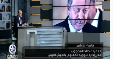 خالد المحجوب: مرتزقة أردوغان تواصل خرق اتفاق وقف إطلاق النار.. فيديو