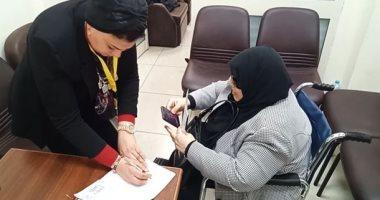 تسهيلات لكبار السن وذوى الإعاقة فى مصلحة الجوازات