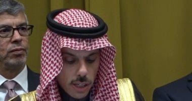 السعودية نيوز |                                              السعودية تعرب عن قلقها من التطورات الراهنة لبرنامج إيران النووى