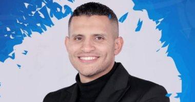 عمر ربيع ياسين: بيع نادي مصر المقاصة وتغيير اسمه بداية من الموسم الجديد