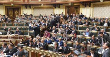 15 قانونا وافق عليها مجلس النواب نهائيا خلال أسبوع.. اقرأ التفاصيل