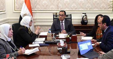 توجيهات من الرئيس للحكومة بتنفيذ المشروع القومى للإكتفاء من مشتقات البلازما