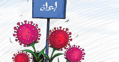 كاريكاتير صحيفة كويتية.. كورونا فى إيران