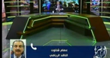 عصام شلتوت عن مباراة القمة: المشهد مرتبك جدا