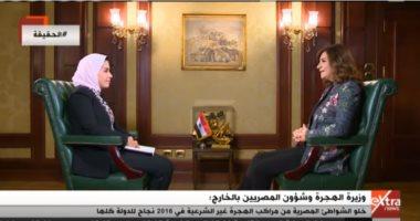 وزيرة الهجرة: مبادرة إحياء الجذور وطدت العلاقات التجارية والسياحية مع قبرص واليونان