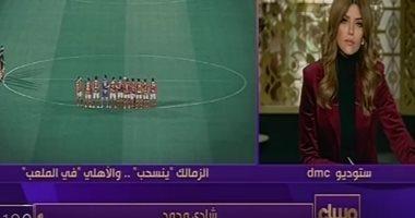 شادى محمد عن مباراة القمة: لم أرى الدورى الذى يمثل بلدى بهذا السوء