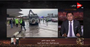 الأرصاد الجوية: توقعات بسقوط سيول على مناطق فى سيناء غدًا